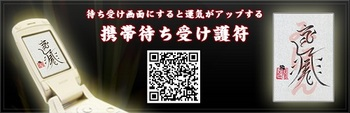 gofu_dawnload.jpg